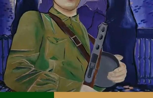 Международная выставка детских рисунков «Мир спас советский солдат», посвященная 75-летию окончания Второй Мировой войны
