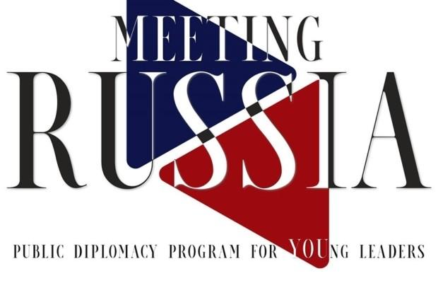 """Российская программа публичной дипломатии для молодых зарубежных экспертов """"Meeting Russia 2020"""" пройдет в конце сентября 2020 года в Москве"""
