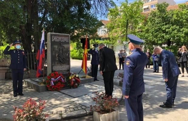 В столице северной Македонии открыта стела, посвященная 75-летию Великой Победы