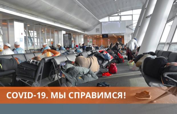 Юристы подготовили памятку для застрявших за границей россиян