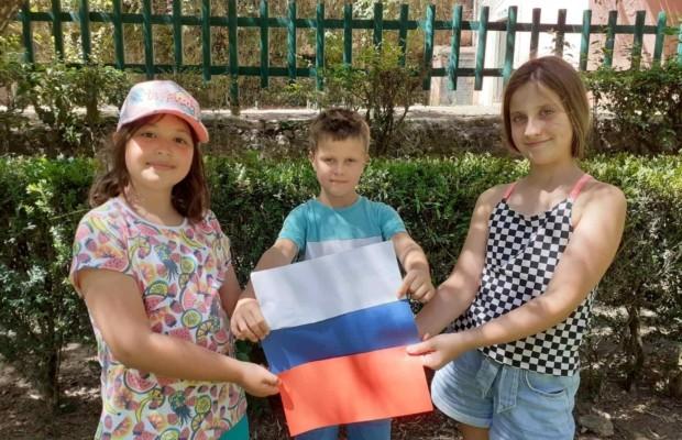 Ассоциация «Шанс+» провела в Португалии акцию «Российский триколор»