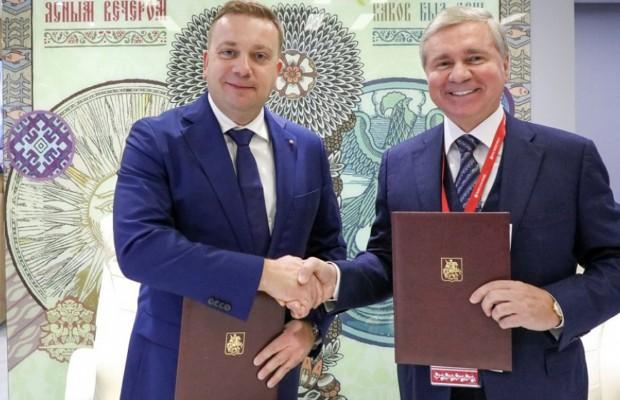 Фонд Росконгресс и Департамент внешнеэкономических и международных связей города Москвы подписали меморандум о сотрудничестве