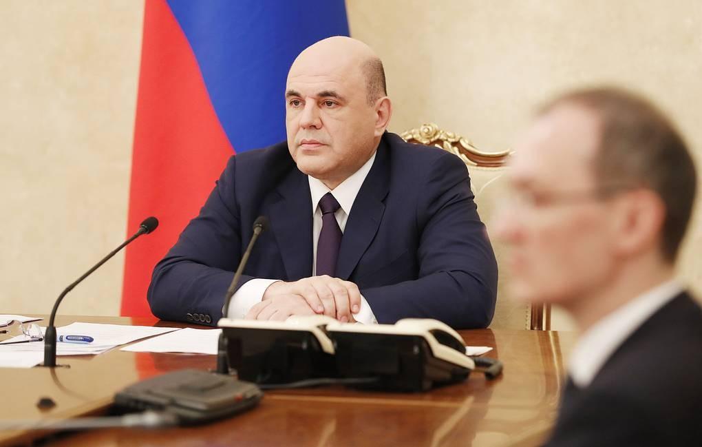Минфин РФ выделит средства для поддержки граждан РФ, не имеющих возможности вернуться из-за границы