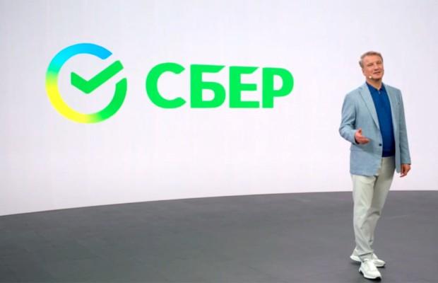 """Герман Греф объявил о новом бренде Сбербанка - """"Сбер"""""""