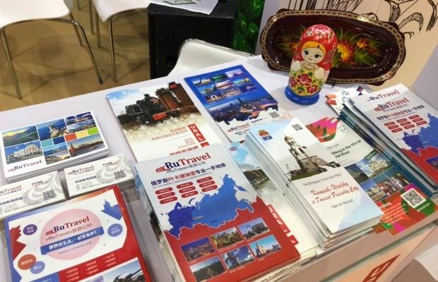 Компания «RuTravel» принимает участие в выставке «2020 China-ASEAN Expo Tourism Exhibition»