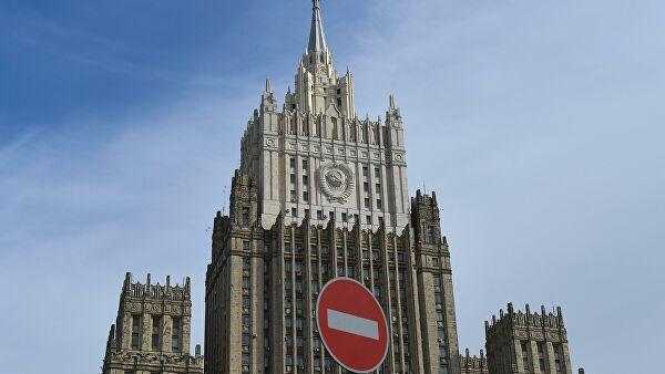 После снятия ограничений на въезд в Россию иностранцы смогут оформить визу без уплаты консульского сбора