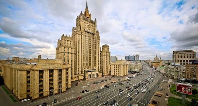 Штаб МИД РФ для помощи россиянам, которые оказались в трудной ситуации за границей