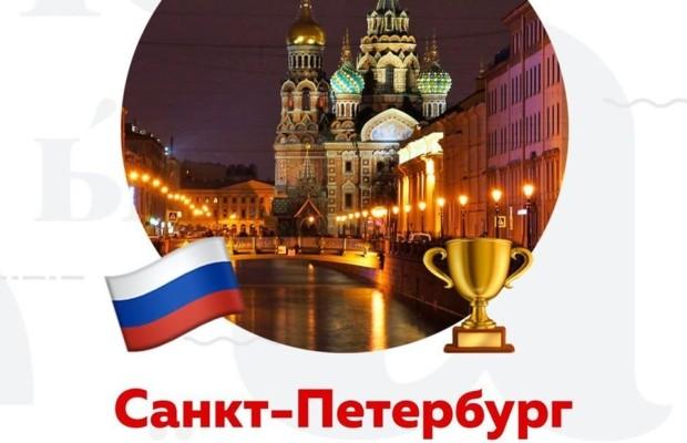 Столицей «Тотального диктанта-2020» выбран Санкт-Петербург