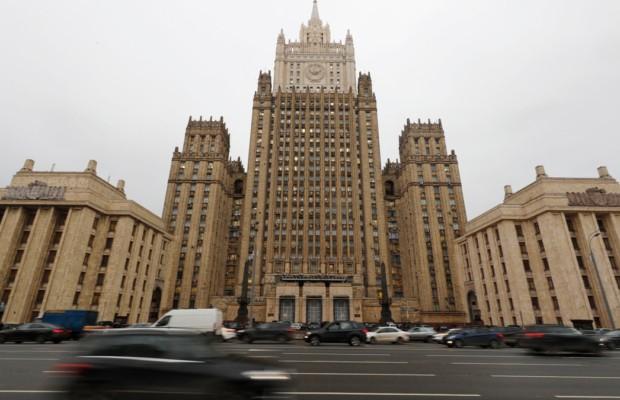 МИД РФ прокомментировал высылку российских дипломатов из Болгарии