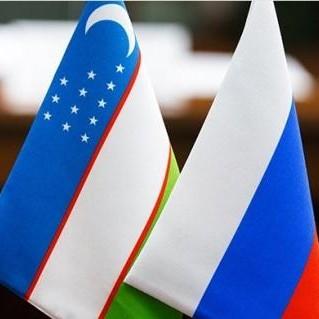Российско-Узбекский молодежный бизнес-форум