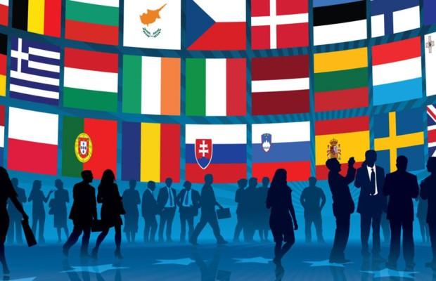 В Национальном Совете молодёжных и детских объединений России открыта вакансия