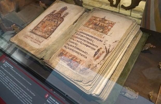 ВДНХ стала центром онлайн-празднования Дней славянской письменности