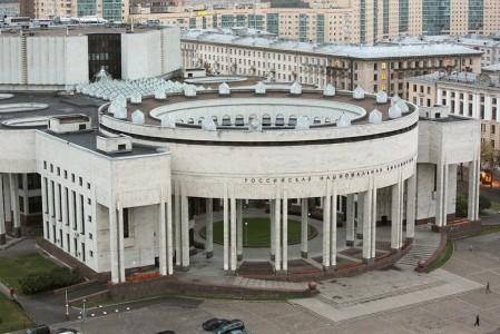 4 июня состоится виртуальная пресс-конференция по международному библиотечному сотрудничеству