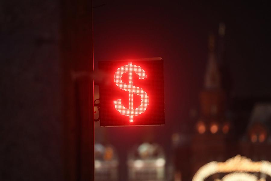 1 апреля объединяет Маслоу, Apple и доллар