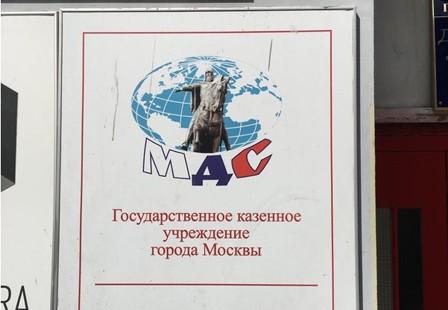 Московский дом соотечественника провел онлайн-конференцию по ситуации с коронавирусом