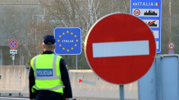 Италия закрыла границы для туристов до конца 2020 года
