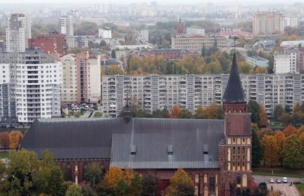 Второй международный Балтийский культурный форум состоится в Светлогорске