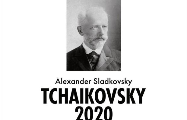 Сладковский и ГСО РТ выпустили большой релиз сочинений Чайковского