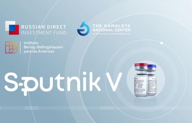 Российский фонд прямых инвестиций запустил международную кампанию с информацией о российской вакцине от коронавируса SputnikV