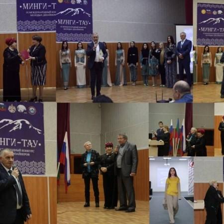 X юбилейный международный конкурс молодых дизайнеров «Минги-Тау» в Черкесске