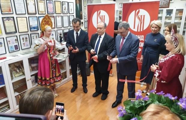В австралийском Сиднее прошло торжественное открытие «Кабинета Русского мира»