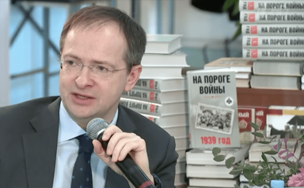 В Москве представлен сборник материалов о событиях накануне Второй мировой войны