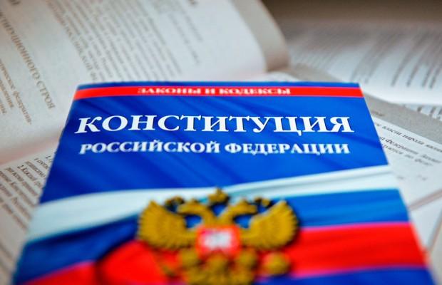 Поправки в Конституцию России помогут проживающим за рубежом соотечественникам отстаивать свои права