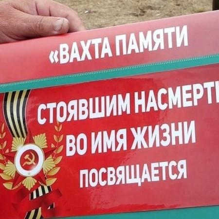 В Феодосии похоронили останки 30 советских воинов, защищавших Крым во время Великой Отечественной войны