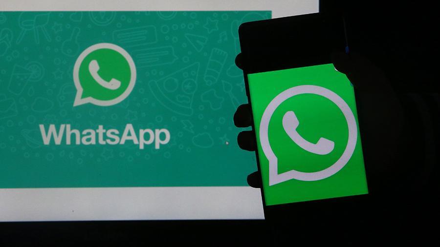В WhatsApp появится новая функция для поиска сообщений