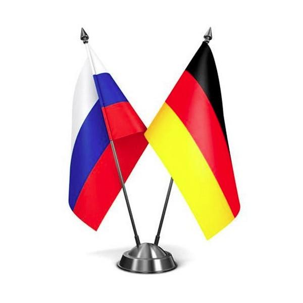 В Берлине пройдет Российско-Германская партнерская конференция организаторов молодежных обменов «Молодежь должна помнить»