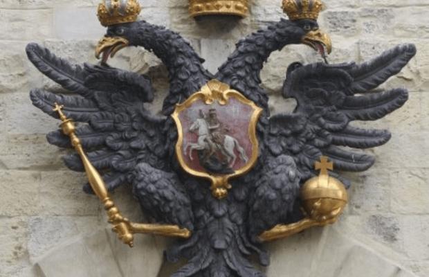 Будущее России и самодержавие для XXI века