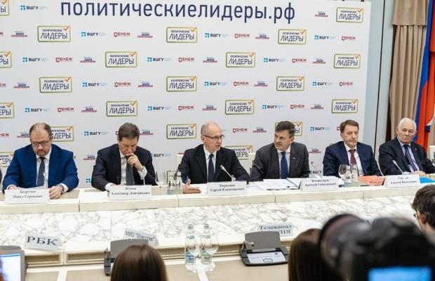 Объявлено о старте нового конкурса «Лидеры России/Политика»