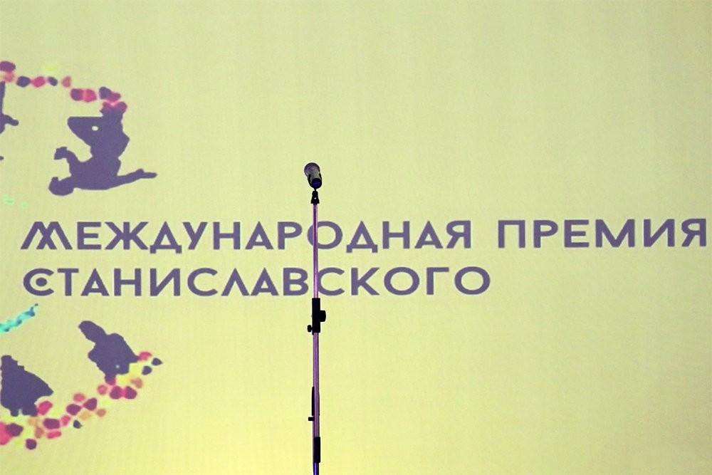 """Названы лауреаты юбилейной """"Премии Станиславского"""""""