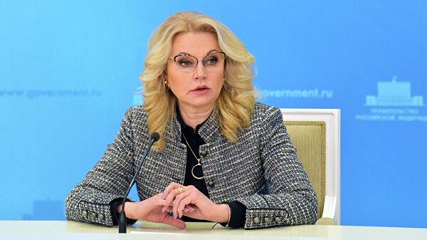 Россия с понедельника начнет формировать графики вывоза россиян из-за рубежа