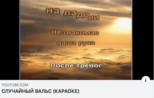 Запущен Флешмоб «Поём всем Миром» в честь 75-летия Победы