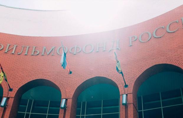 К 75-летию Победы Госфильмофонд предоставит кинотеатрам 20 архивных фильмов о войне
