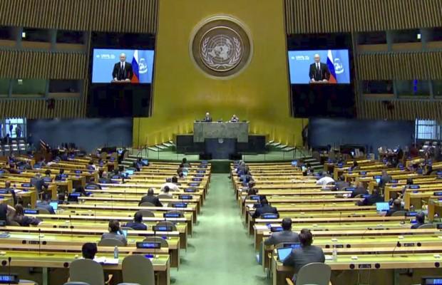 Владимир Путин выступил на 75-й сессии Генассамблеи ООН