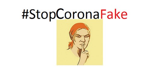Самые глупые фейки о коронавирусе