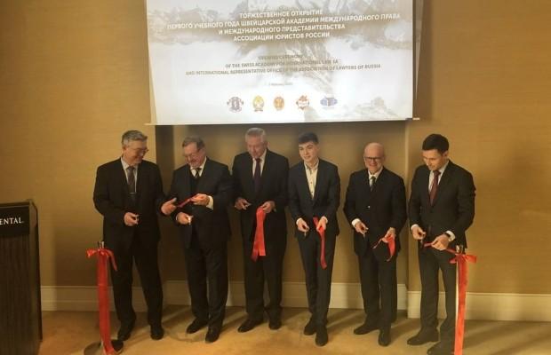 Российские юристы открыли в Женеве первый учебный год академии международного права