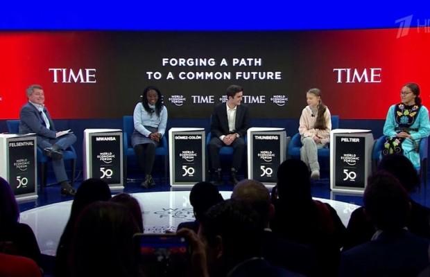 WEF 2020 Президент США вступил в полемику с экоактивисткой Гретой Тунберг