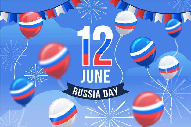 Запущена международная акция «#Russia1Love» в честь Дня России