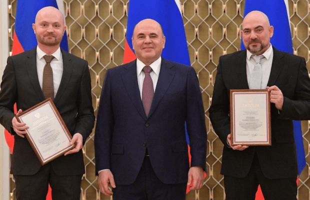 Военкорам «Комсомолки» вручили премию правительства