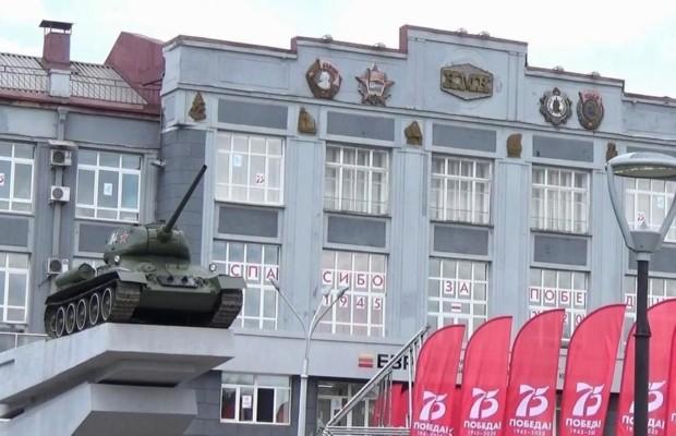 В канун юбилея Победы было учреждено почетное звание «Город трудовой доблести»