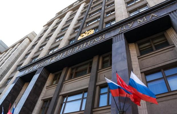 В Госдуме призвали расследовать любые враждебные акции против русских