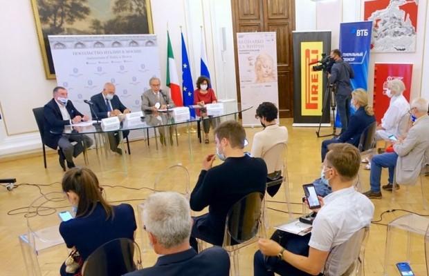 Италия наполнит Екатеринбург выставками и концертами
