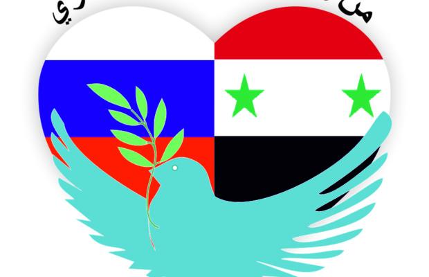 Делегация ДВМС вручит подарки сирийским школьникам и проведет Фестиваль русской культуры в Дамаске