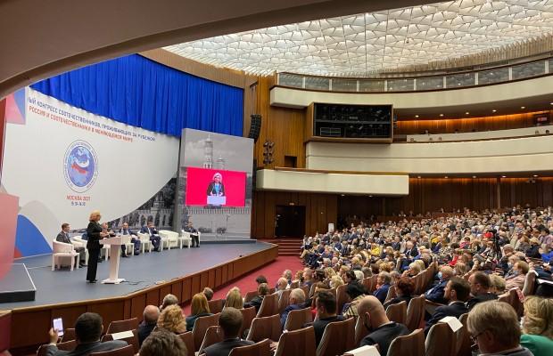 В Москве открылся VII Всемирный конгресс российских соотечественников, проживающих за рубежом.