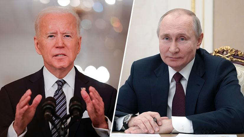 16 июня в Женеве встретятся лидеры России и США