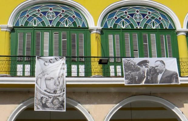 В Гаване вспомнили юбилей полета Юрия Гагарина в космос