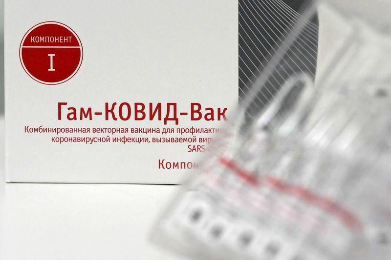 В Беларуси начинается производство вакцины «Спутник V»
